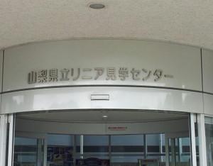 20130616_1301211