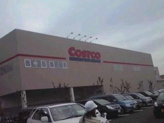 コストコ新三郷