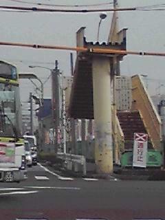 歩道橋の撤去